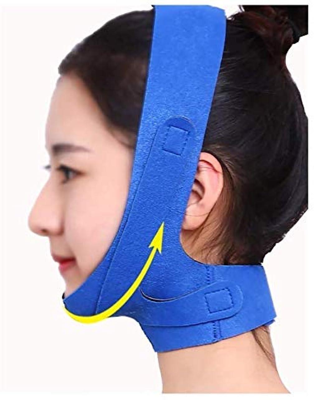 最小化する攻撃マスク美容と実用的なフェイスリフトマスク、チンストラップ回復包帯睡眠薄いフェイスバンデージ薄いフェイスマスクフェイスリフトアーティファクトフェイスリフト美容マスク包帯ブルーフェイスマスクで小さなV顔を強化するには