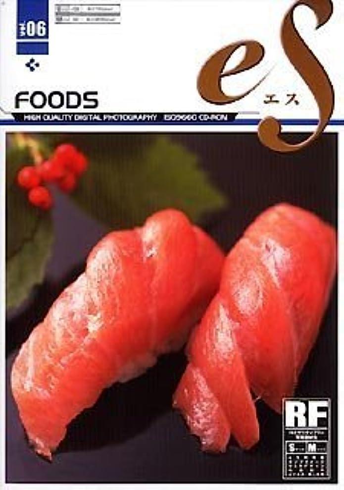 旋律的委員長アレルギー性eS Vol.06 料理 ~FOODS~