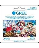 GREEプリペイドカード 5000円