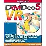 DaViDeo 5 VR