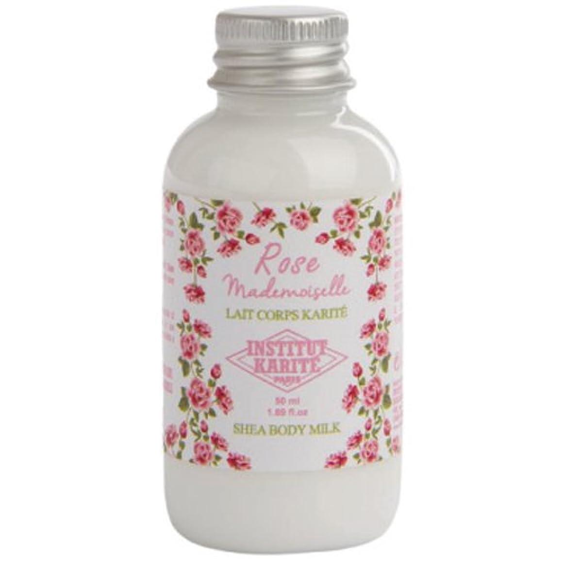 回路香水高潔なINSTITUT KARITE カリテ Rose Mademoiselle クラシックローズ Travel Shea Body Milk 50ml