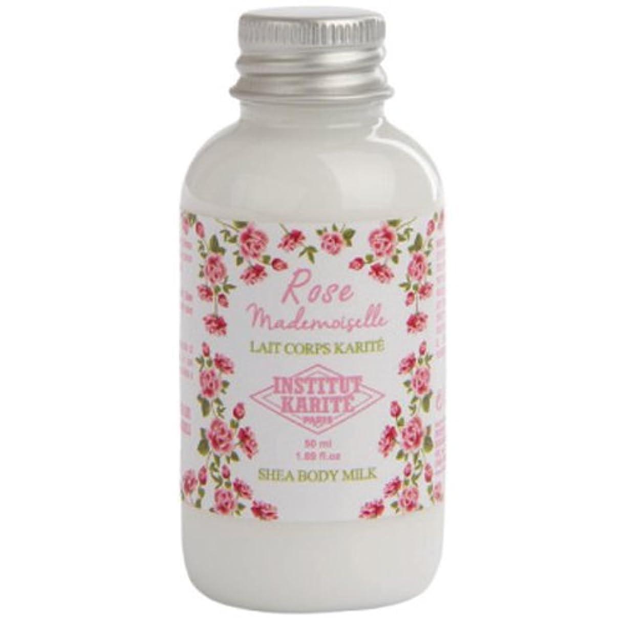 ラグ浸透するディプロマINSTITUT KARITE カリテ Rose Mademoiselle クラシックローズ Travel Shea Body Milk 50ml