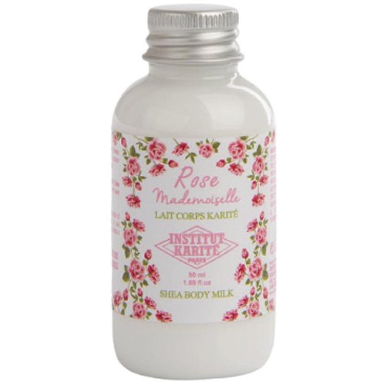 現代前兆チョークINSTITUT KARITE カリテ Rose Mademoiselle クラシックローズ Travel Shea Body Milk 50ml