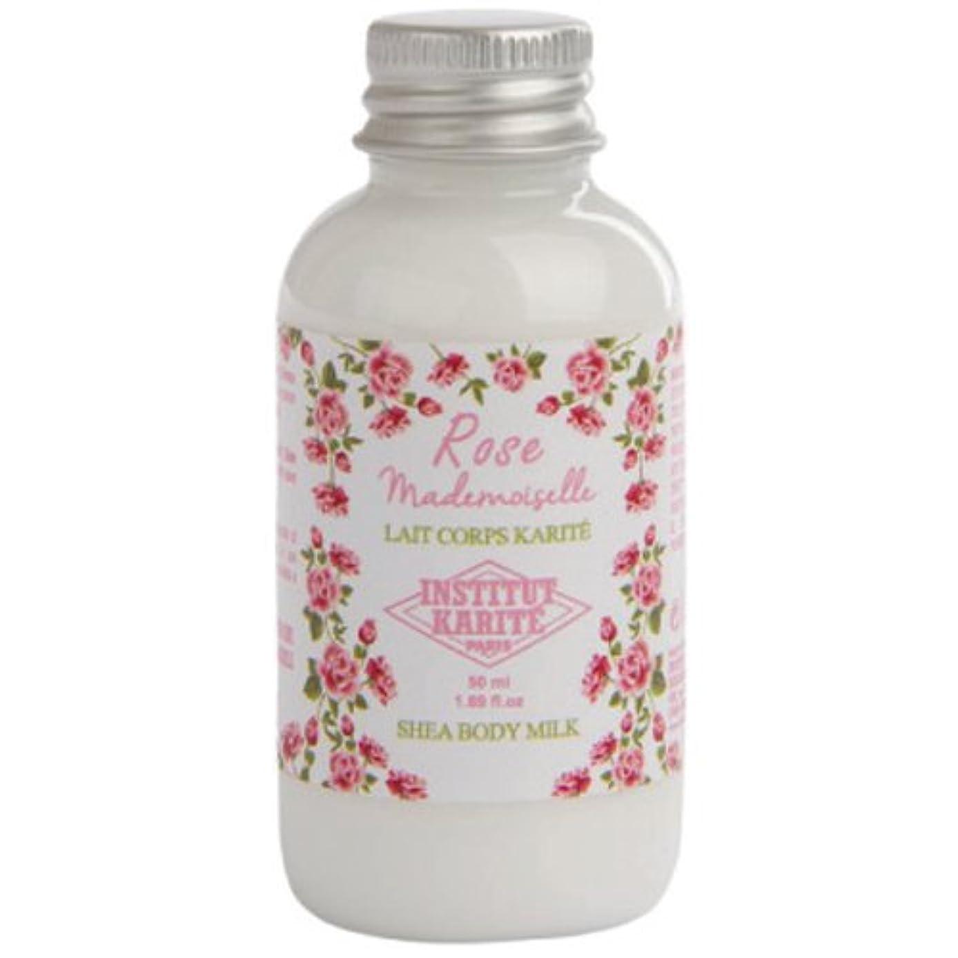 質量標準ポンドINSTITUT KARITE カリテ Rose Mademoiselle クラシックローズ Travel Shea Body Milk 50ml