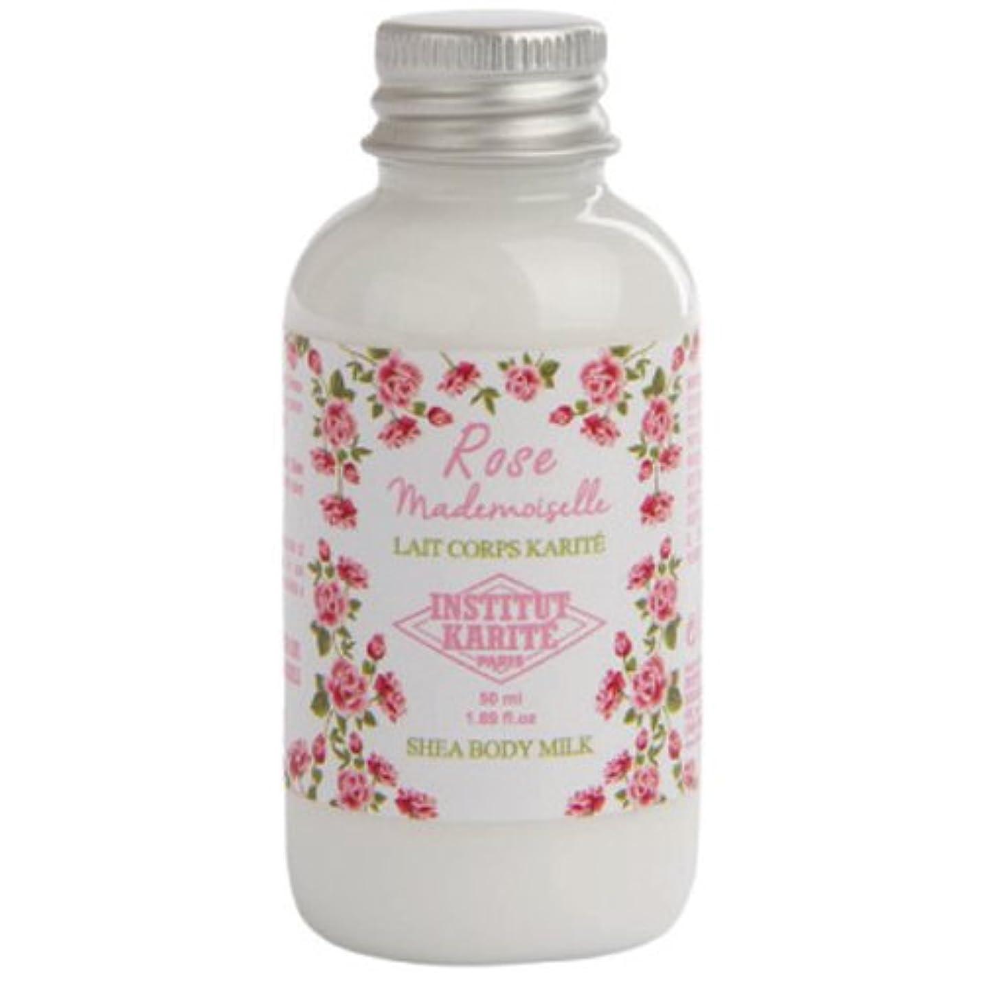 プランター明らかにする見つけたINSTITUT KARITE カリテ Rose Mademoiselle クラシックローズ Travel Shea Body Milk 50ml