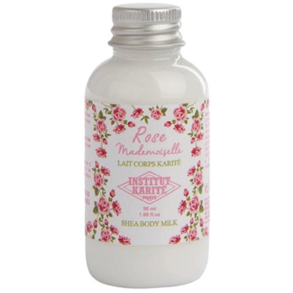 反抗コードレスところでINSTITUT KARITE カリテ Rose Mademoiselle クラシックローズ Travel Shea Body Milk 50ml