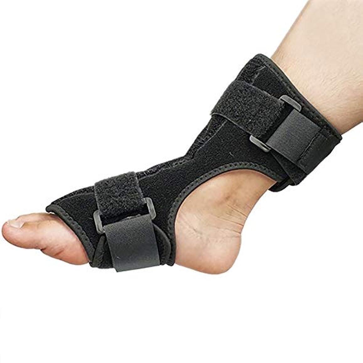足首のサポート 足用補助装具 アキレス腱 素足の保護 たるみの修正 固定の強化 創傷の足の支持 1枚 左右兼用