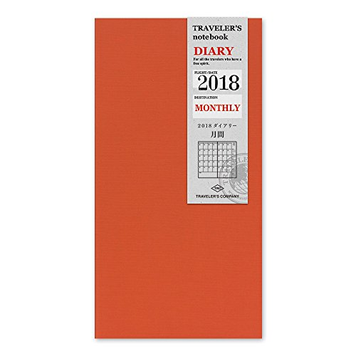 a5d8171f1e 18トラベラーズ リフィル 月間 14384 : Amazon・楽天・ヤフー等の通販価格比較 [最安値.com]