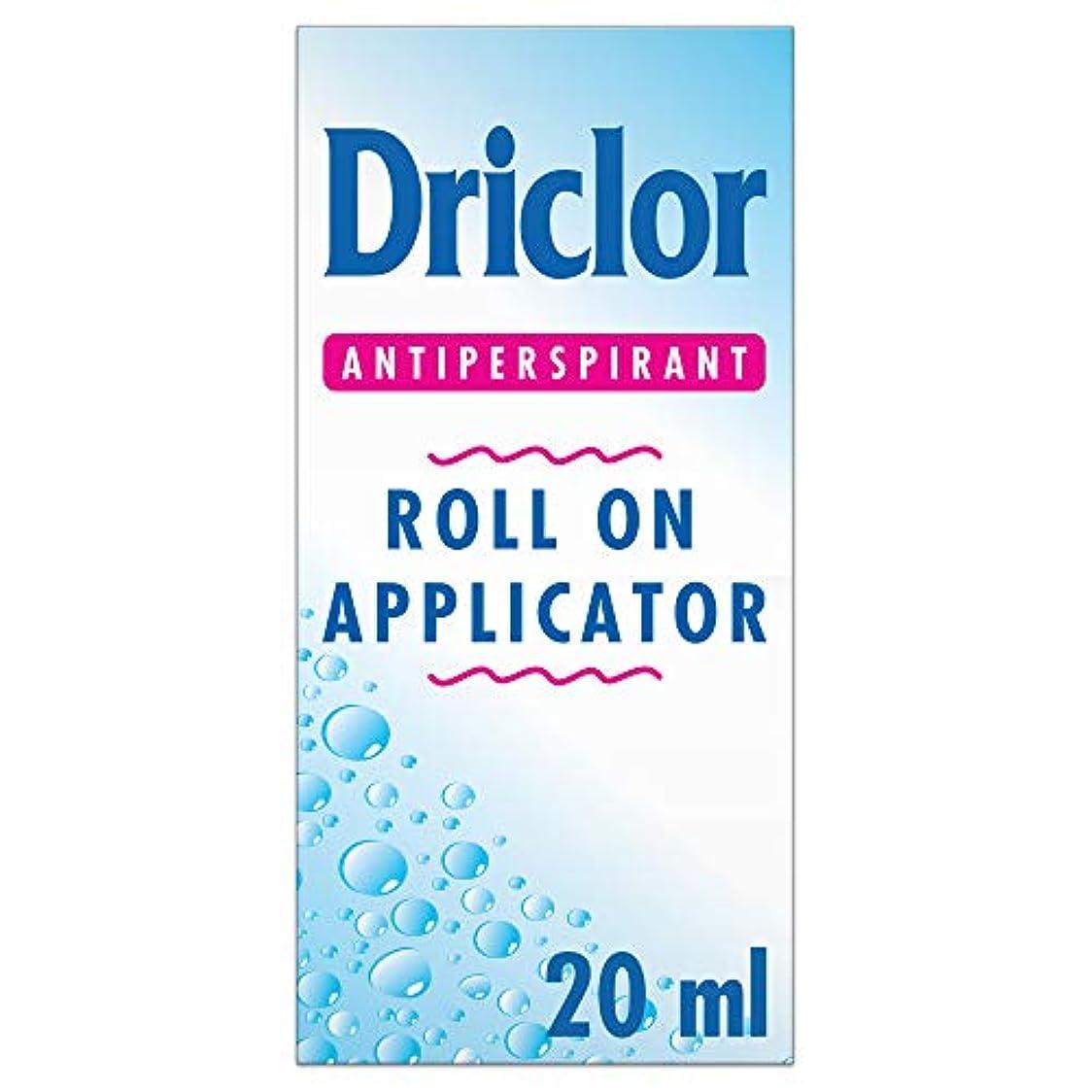 等価キラウエア山勝つDriclor Solution Roll On Applicator 20ml