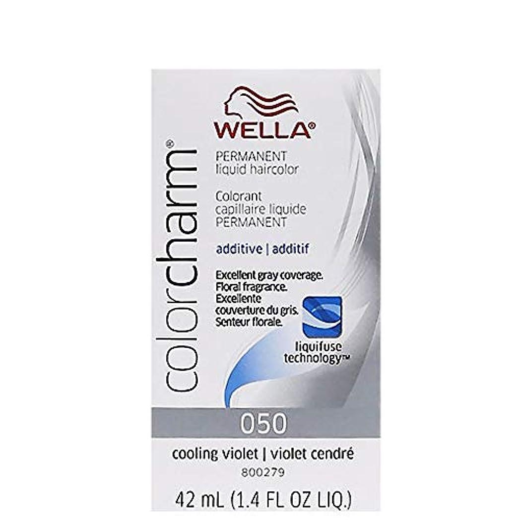 連想とげのある侵入Color Charm Liquid Permanent Hair Color 50 Cooling Violet by Wella
