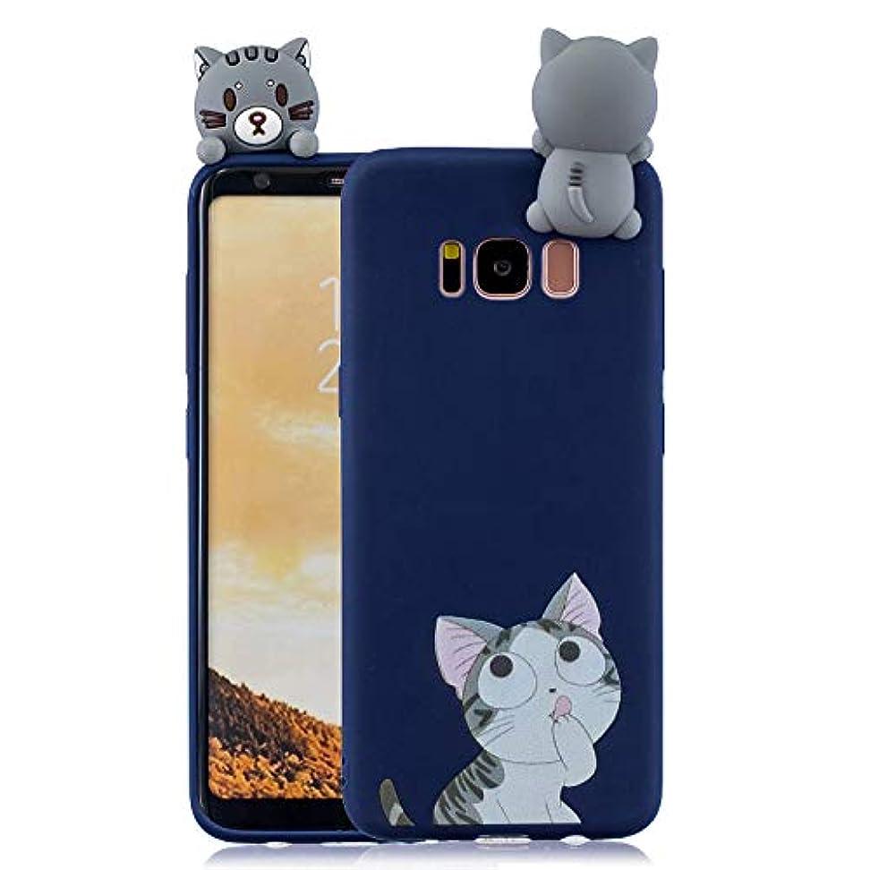 スリラー紛争発表するSamsung Galaxy S8 Plus 対応 可愛い ケース、 Crazylemon ソフト 柔らかい TPU シリコン 好奇な猫 動物 絵柄 同じな 立ち人形 付き ギャラクシーs8plus ダークブルー ケース 衝撃吸収 全面保護 - 柄08