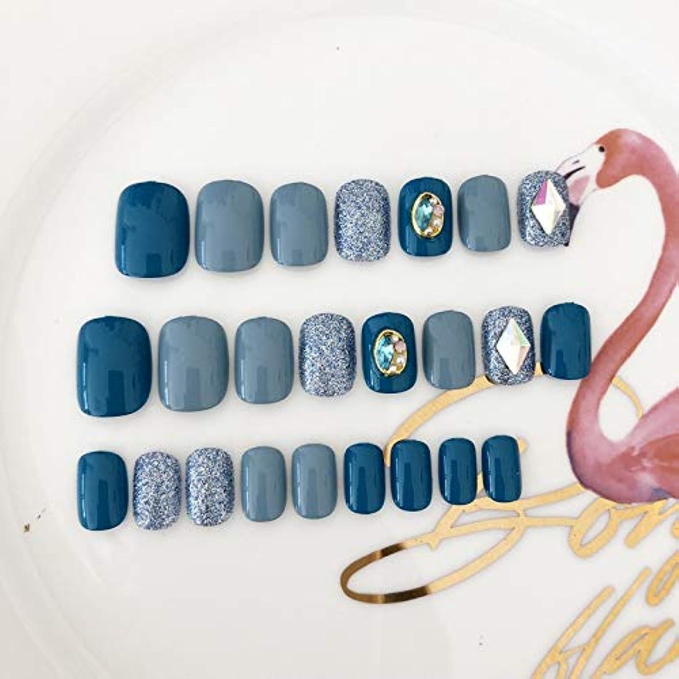 買い手ページマイルストーンAFAEF HOME 偽爪キット24ピーススモーキーブルーフェイクネイルグルーフルカバーミディアムレングス