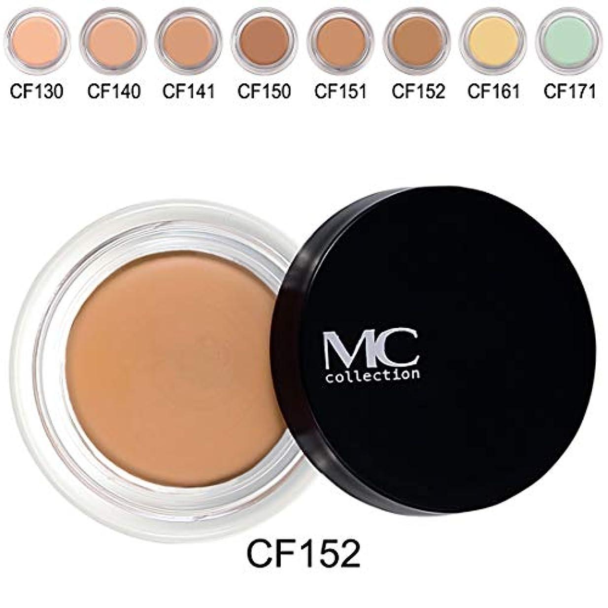 無能ゲージ溶接コンシーラー カバーフェイス CF152 オークル ( 部分下地 ベースメイク 日本製 ) 【 MCコレクション 】 …