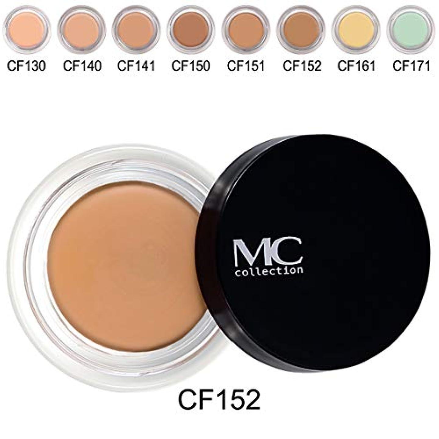 カウンターパート主張プロフェッショナルコンシーラー カバーフェイス CF152 オークル ( 部分下地 ベースメイク 日本製 ) 【 MCコレクション 】