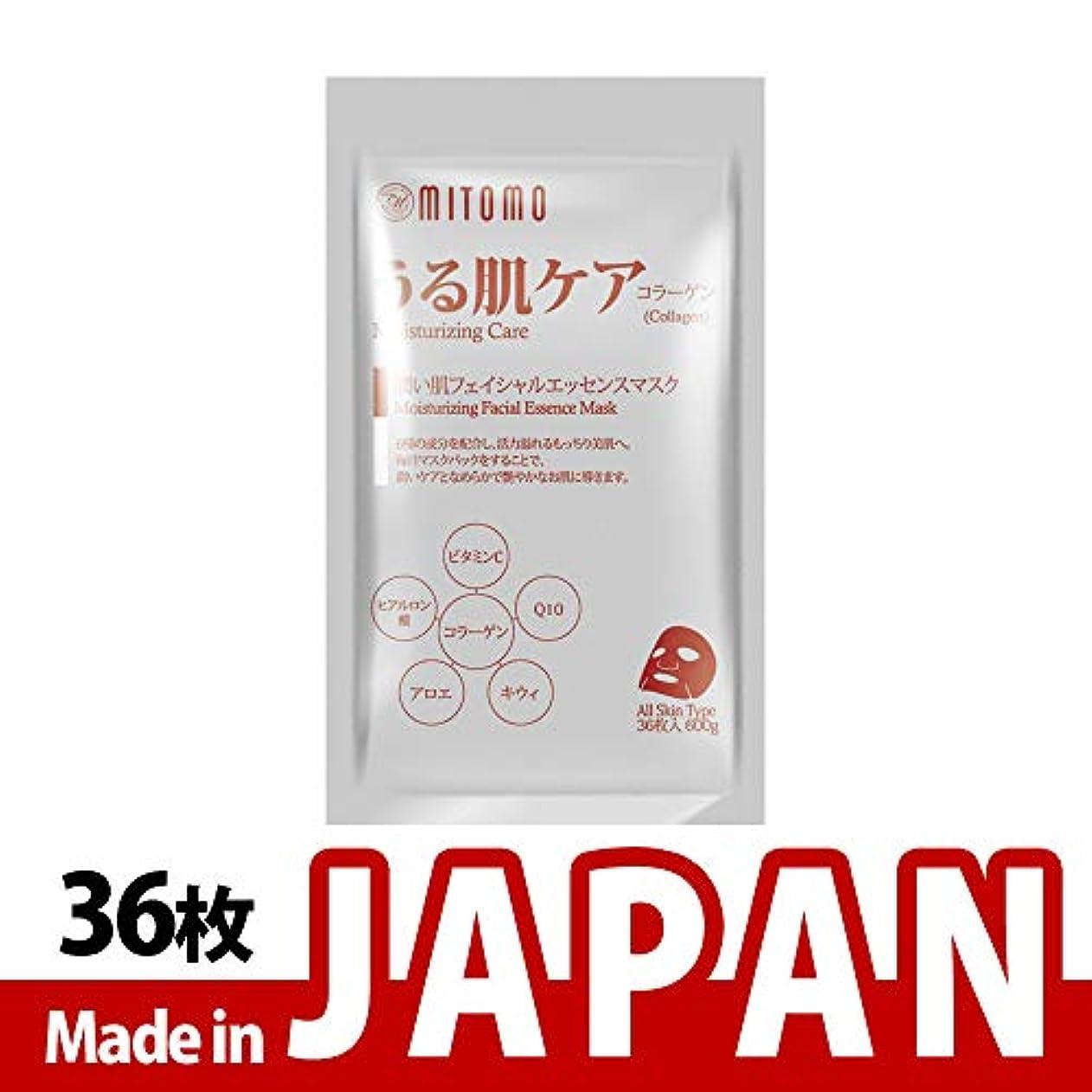 ポーン摂氏度成長【MT101-E-1】MITOMO日本製うる肌ケア シートマスク/36枚入り/36枚/美容液/マスクパック/送料無料