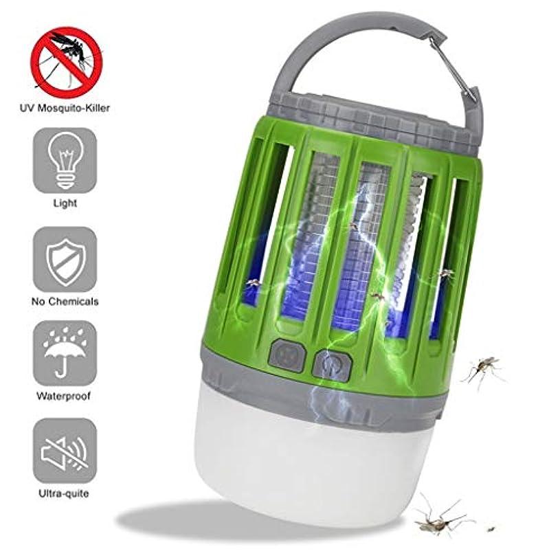 眠いです横たわる毎回Usbバグザッパー蚊キラーランプ、防水屋外キャンプ緊急充電2200 mah充電式バッテリー格納式フック (色 : 緑)