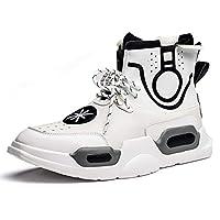 Bormran 8cm/6cm身長アップ ハイカット スニーカー 背が高くなる 靴 シークレットシューズ ブーツ 厚底 メンズ ダンス スポーツシューズ ランニングシューズ ヒップホップ系 RD98121 (24.5cm, ホワイト/6cmアップ)
