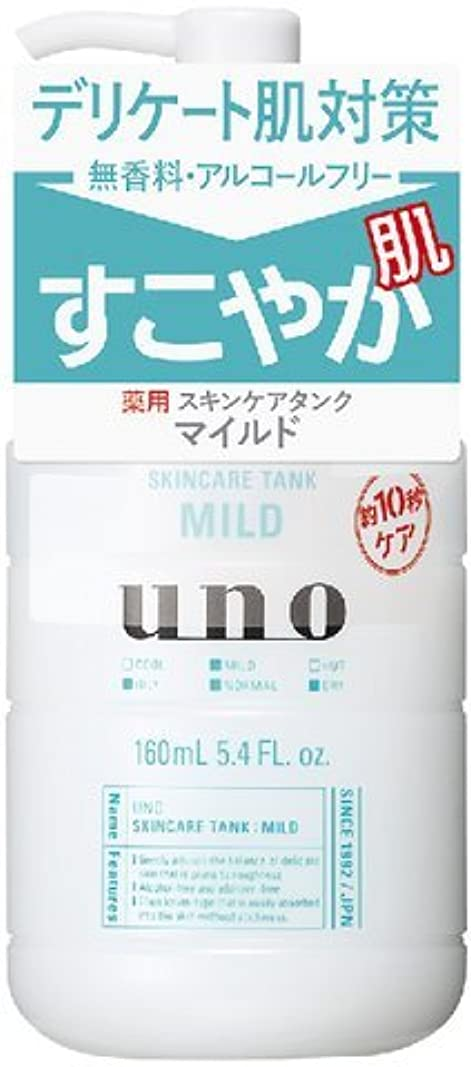 審判部家禽ウーノ スキンケアタンク(マイルド)(医薬部外品) × 36個セット