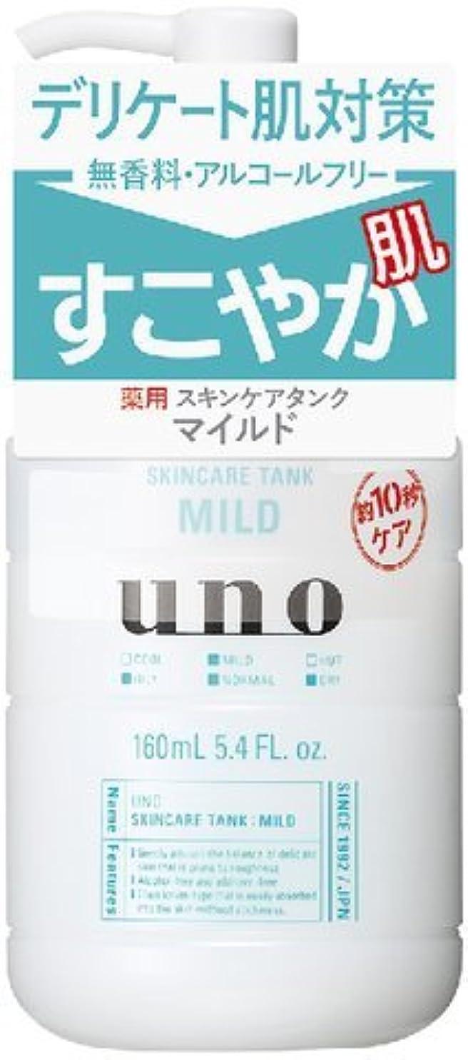 懐疑的ビデオ送るウーノ スキンケアタンク(マイルド)(医薬部外品) × 36個セット