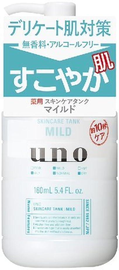 現金野な木ウーノ スキンケアタンク(マイルド)(医薬部外品) × 36個セット