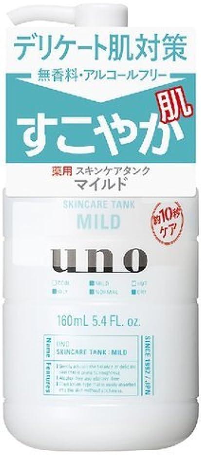 汚染された露哲学ウーノ スキンケアタンク(マイルド)(医薬部外品) × 36個セット