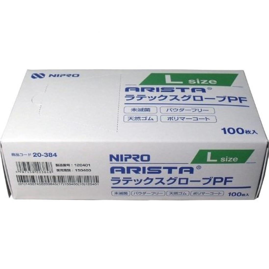 アレルギー嵐のパターンニプロ ラテックスグローブ(天然ゴム手袋) パウダーフリー Lサイズ 100枚入<<4点セット>>