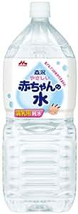 森永 やさしい赤ちゃんの水 2000ml×6本