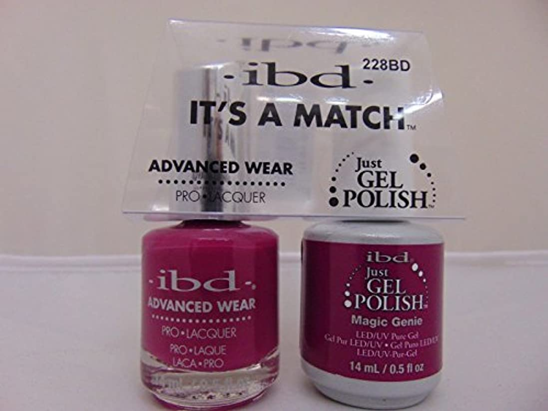 イタリックキャッチ不条理ibd - It's A Match -Duo Pack- Magic Genie - 14 mL / 0.5 oz Each