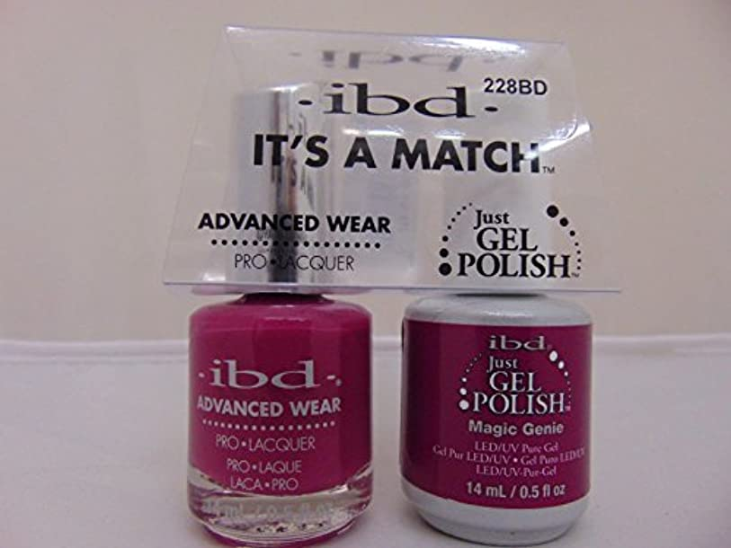 十分船形エッセイibd - It's A Match -Duo Pack- Magic Genie - 14 mL / 0.5 oz Each