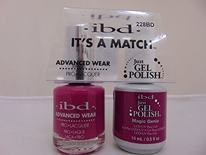 道激怒不適当ibd - It's A Match -Duo Pack- Magic Genie - 14 mL / 0.5 oz Each