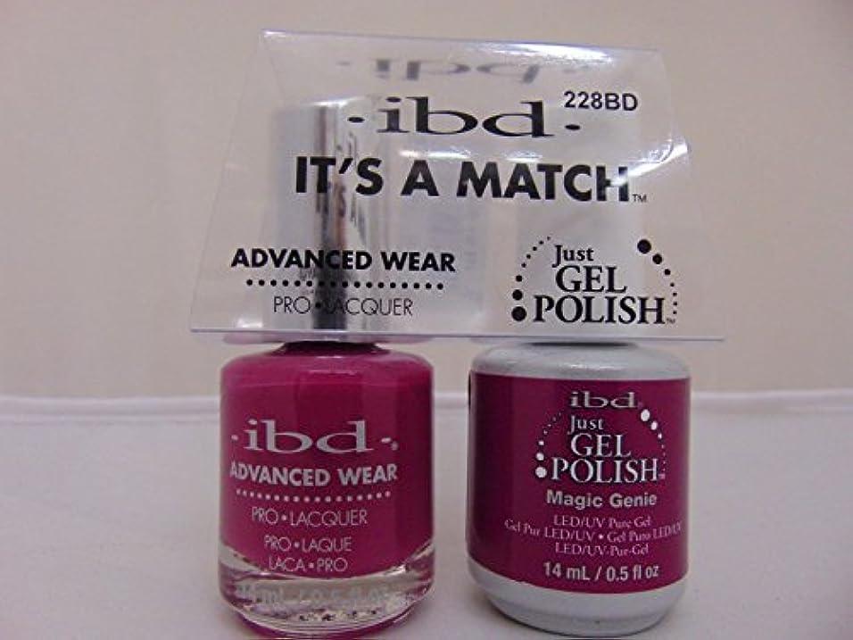 世界の窓彫刻予定ibd - It's A Match -Duo Pack- Magic Genie - 14 mL / 0.5 oz Each