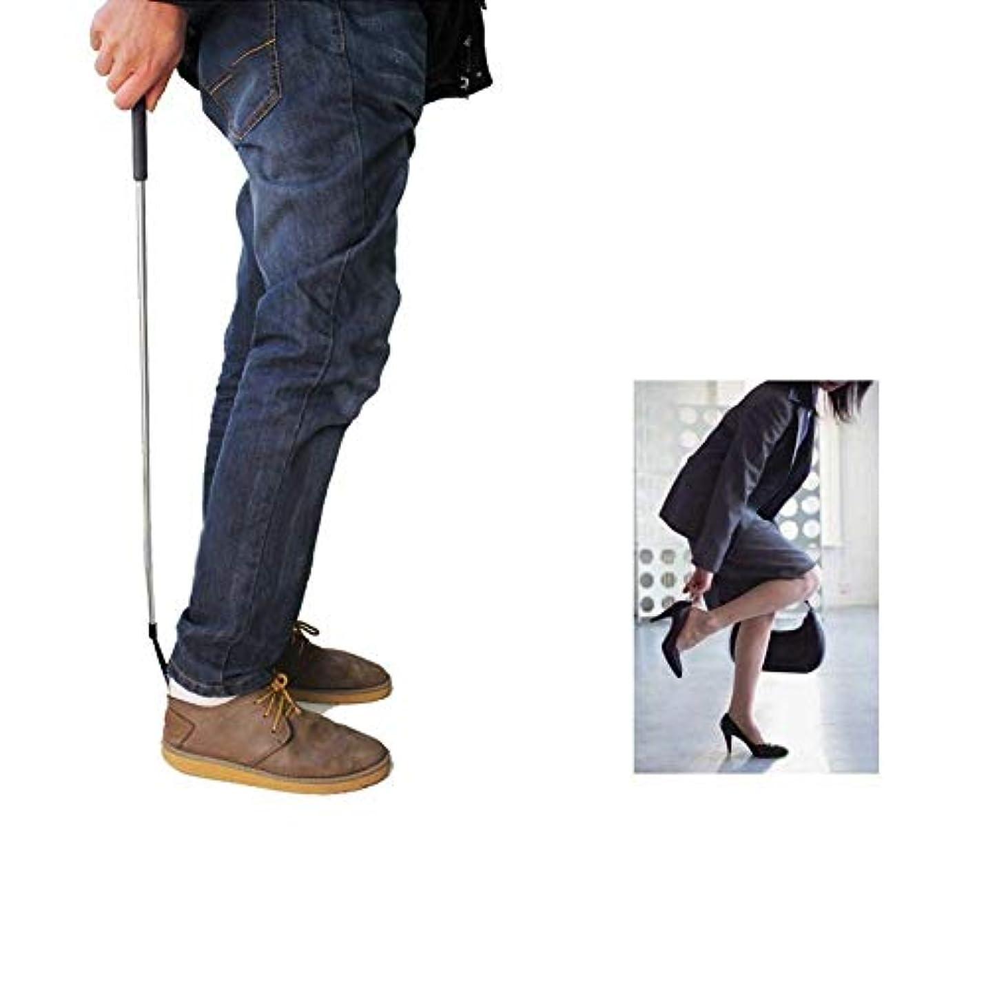孤独な虚栄心敬意を表してPichidr-JP 靴べら シューホーン くつべら 靴 長ヘラ 携帯 伸縮自在 シューケア ロング 軽量 高齢者 靴の角拡張可能&折りたたみ 男性女性靴