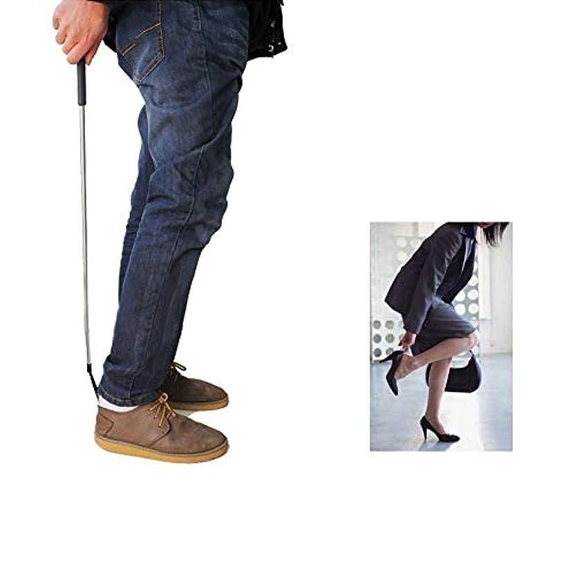 電信政治家のグラスOrient Direct 調節可能な靴の角の男性の女性および子供のための29.23