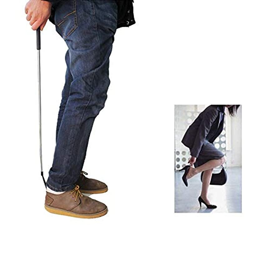 現金作る選出するPichidr-JP 靴べら シューホーン くつべら 靴 長ヘラ 携帯 伸縮自在 シューケア ロング 軽量 高齢者 靴の角拡張可能&折りたたみ 男性女性靴