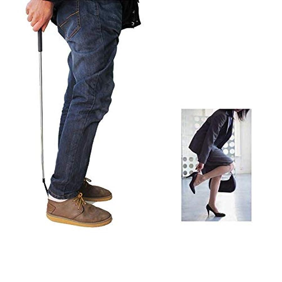 人工内向きブローPichidr-JP 靴べら シューホーン くつべら 靴 長ヘラ 携帯 伸縮自在 シューケア ロング 軽量 高齢者 靴の角拡張可能&折りたたみ 男性女性靴