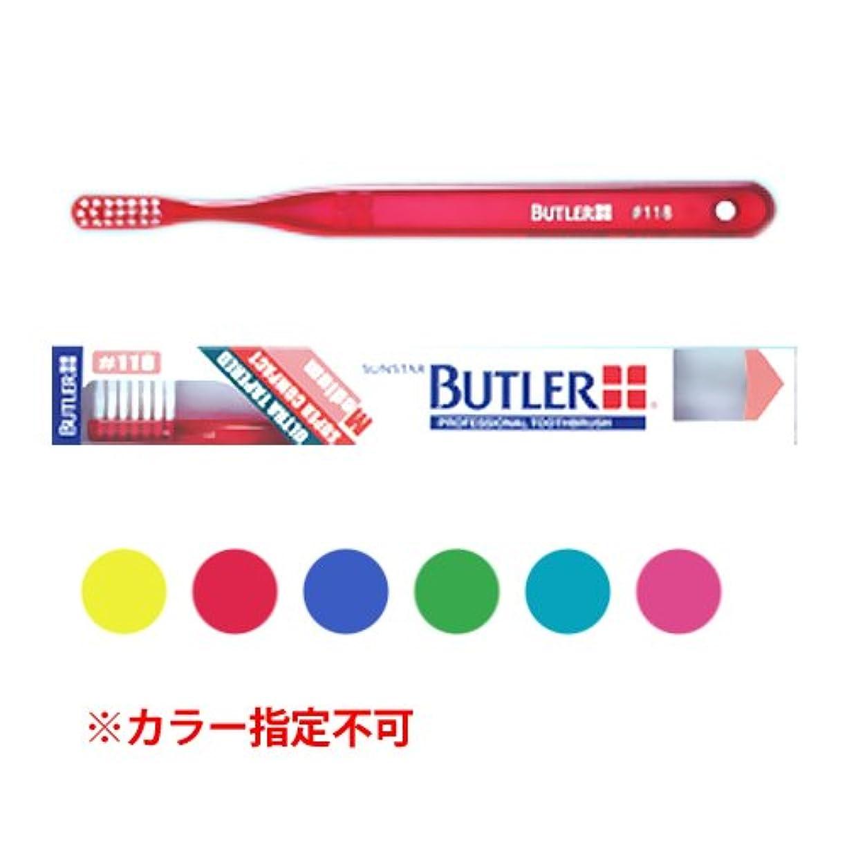 安息トン受信バトラー 歯ブラシ 1本 #118