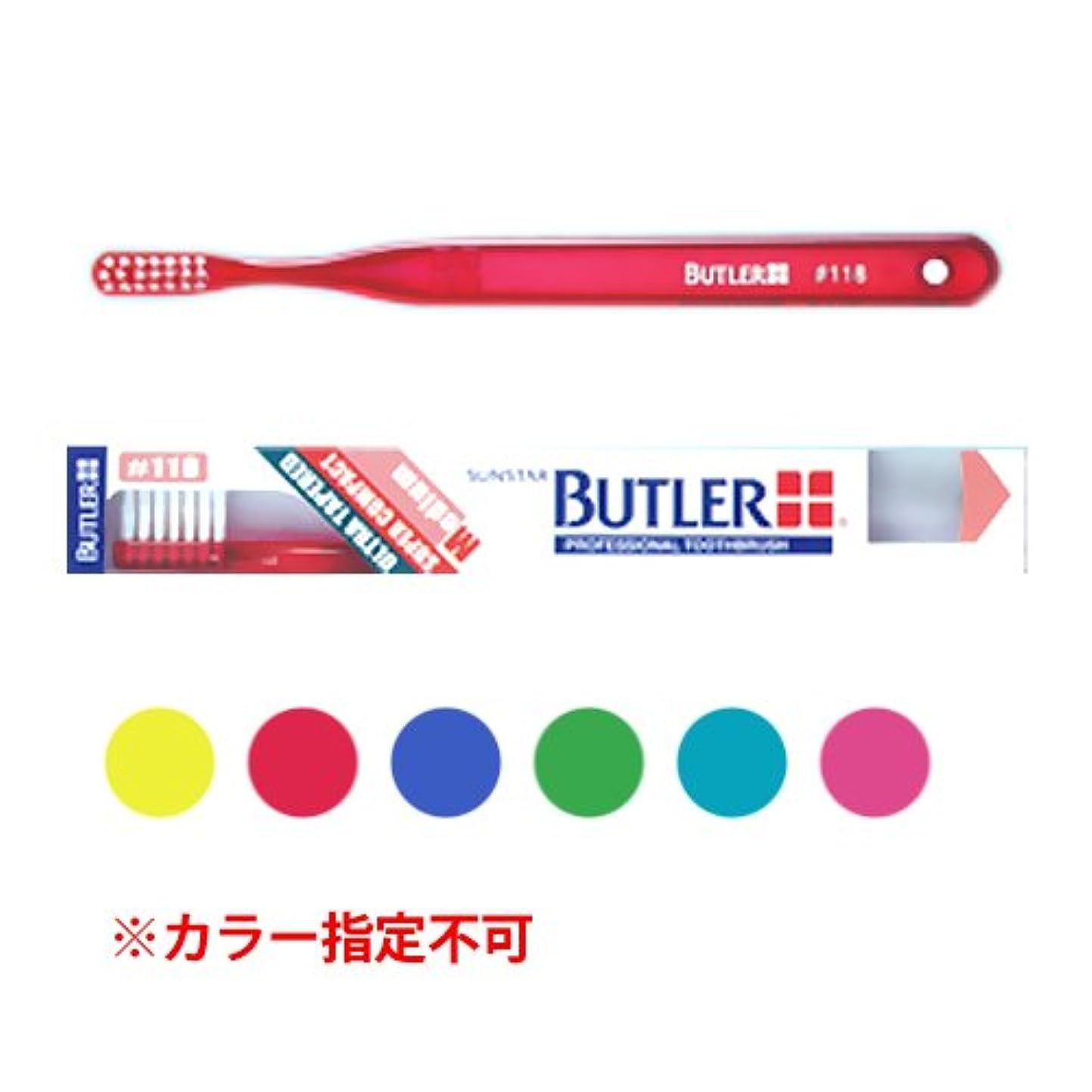 横入植者膨張するバトラー 歯ブラシ 1本 #118