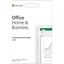 Microsoft Office Home & Business 2019(最新 永続版)|カード版|Windows10/mac対応|PC2台