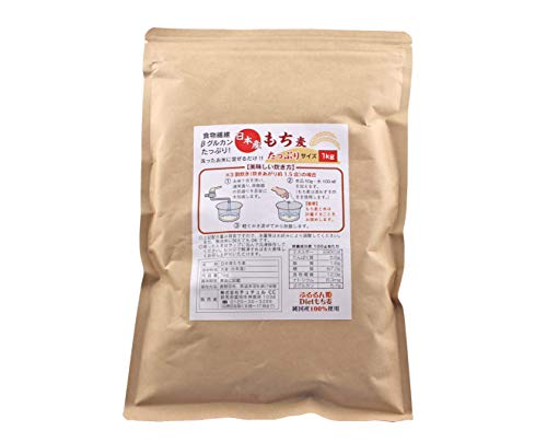 国産もち麦 1kg PH-MTMG-1K