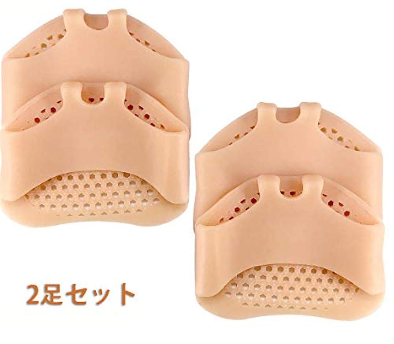 の前でハチマージEnge 足裏保護パッド 足裏サポート シリコン素材 男女適用 日本語説明書付き 4個入り