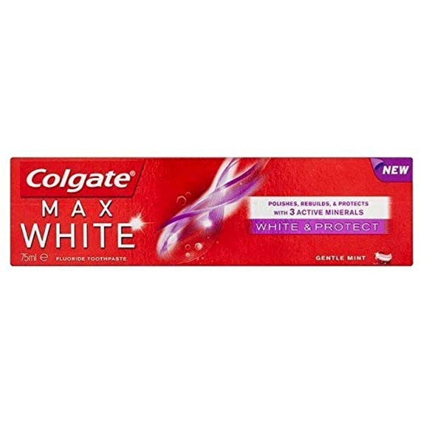 富豪ダイバーコーデリア[Colgate ] コルゲートマックスホワイトホワイトニング&歯磨き粉75ミリリットルを保護 - Colgate Max White Whitening & Protect Toothpaste 75ml [並行輸入品]