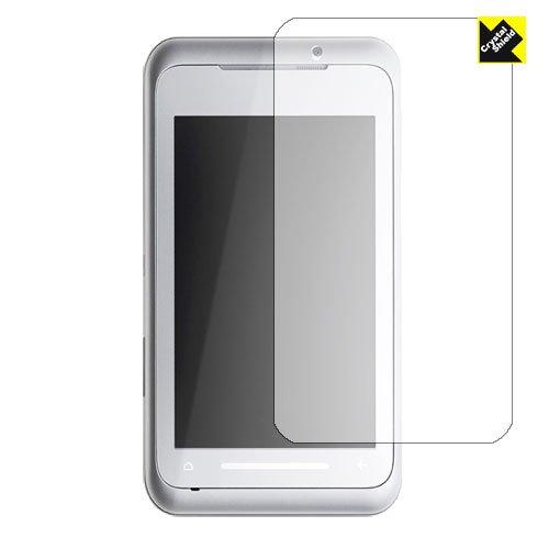 PDA工房 docomo T-01A / SoftBank X02T 専用液晶保護シート『 Crystal Shield for T-01A/X02T 』(透明度が高い光沢タイプ)
