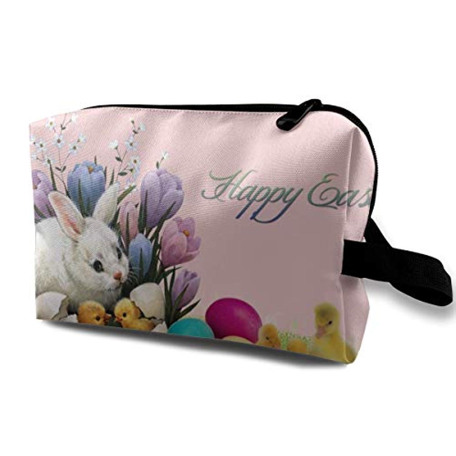 完璧なケーブル受信Happy Easter Rabbit With Tulip 収納ポーチ 化粧ポーチ 大容量 軽量 耐久性 ハンドル付持ち運び便利。入れ 自宅?出張?旅行?アウトドア撮影などに対応。メンズ レディース トラベルグッズ