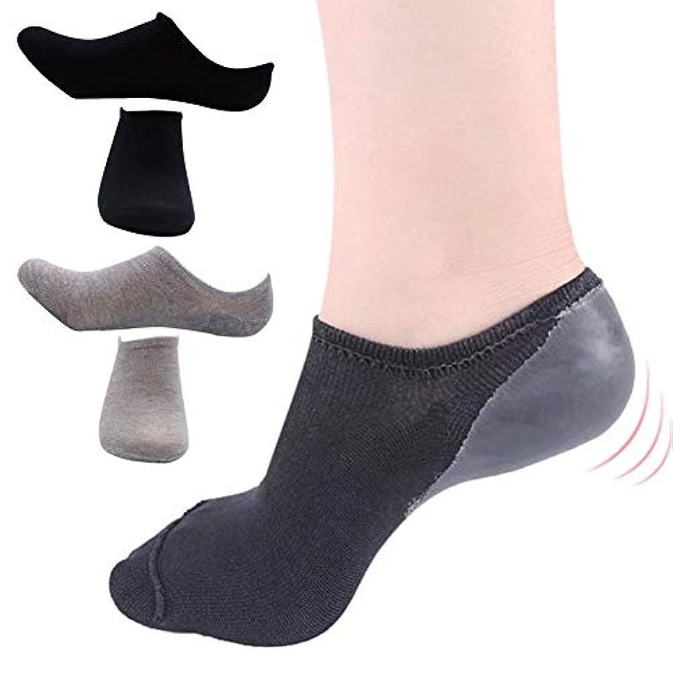 K&TIME かかと くるぶしショートソックス レディース 浅履き 靴下 保湿ソックス かかと 靴下 靴下 角質ケア 滑らか スベスベ ツルツル ひび割れ ジェル 滑り止め 脱げにくい 美容 足SPA 足ケア 2足セット