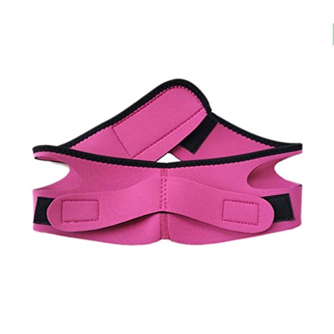 Qi いびき予防、あごの下の顎の転倒 - ベルトを止める - 口呼吸を防ぐ私はいびきを起こす - 眠りと睡眠の矯正アーティファクト(68cm * 8.5cm) Xia (色 : Pink)