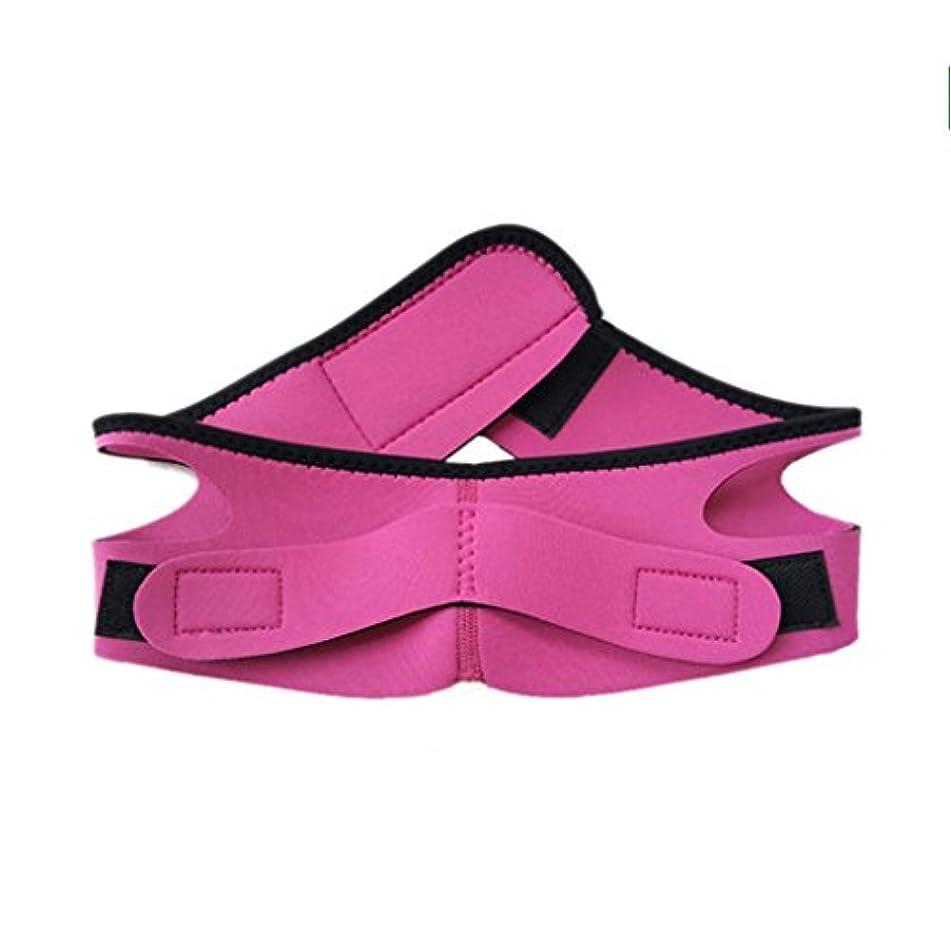先行する潜水艦推進、動かすQi いびき予防、あごの下の顎の転倒 - ベルトを止める - 口呼吸を防ぐ私はいびきを起こす - 眠りと睡眠の矯正アーティファクト(68cm * 8.5cm) Xia (色 : Pink)