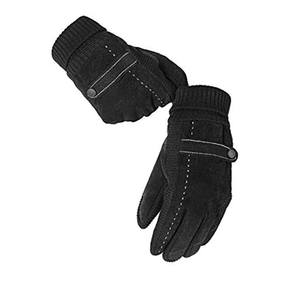 カバーラップトップ驚いた手袋の男性の暖かいとベルベットの冬のタッチスクリーン革手袋のオートバイのファッション冷たい手袋