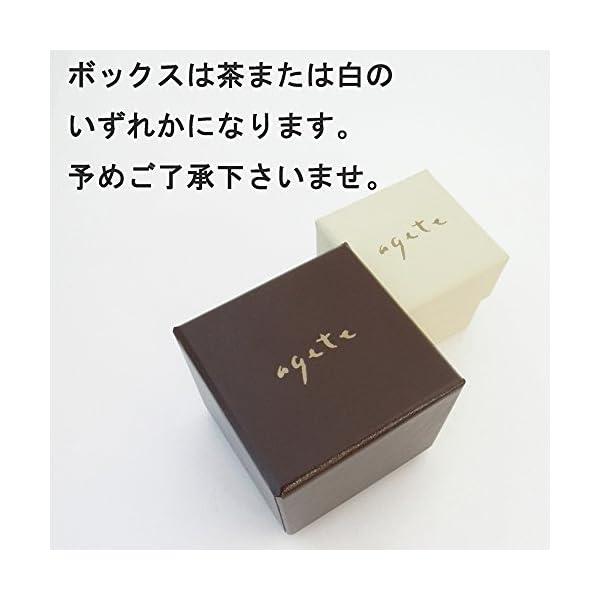 [アガット] agete 【 K18ゴールドリ...の紹介画像4