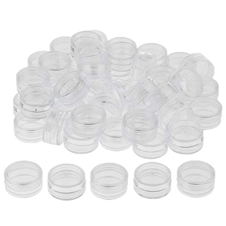 妻騒乱一般的なP Prettyia クリームジャー クリームケース 化粧品 小分け 詰替え 容器 約50個 - クリア