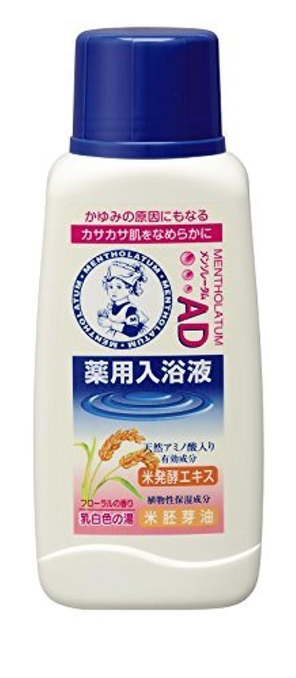 浸すリンケージ機動メンソレータムAD薬用入浴液 さわやかなフローラルの香り × 12個セット